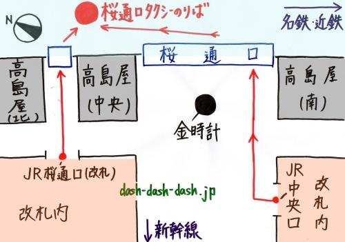 JR名古屋駅(桜通口・中央口)から桜通口タクシー乗り場への道順(地図)01