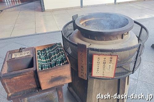 大須観音(名古屋市中区)の線香