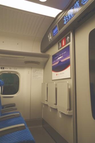 新幹線の座席(最前列)01