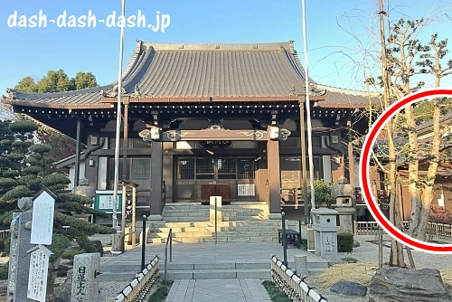 常泉寺(名古屋)の本堂と御朱印(御主題)受付01