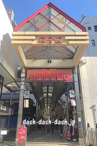 大須観音の商店街入口(大須観音通り)01