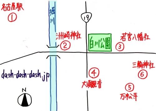 名古屋大須御朱印巡りマップ(超簡易版)01