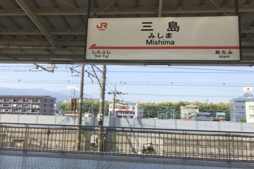 三島駅(JR東海道新幹線)から見える富士山01
