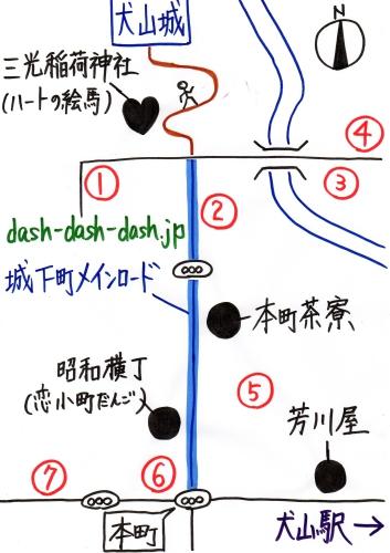 犬山城観光や犬山城下町での食べ歩きに便利な駐車場マップ(地図)01