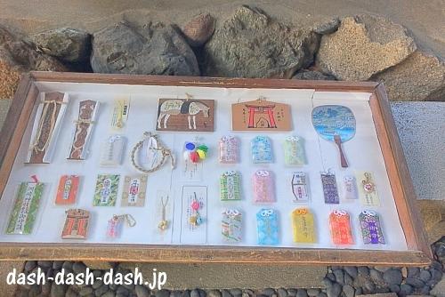 洲崎神社(名古屋)のお守り01