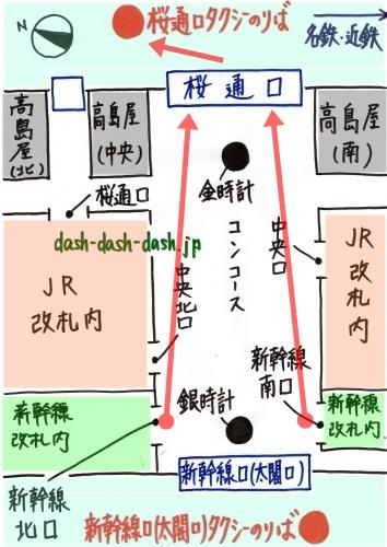 名古屋駅新幹線口から桜通口タクシー乗り場への道順(行き方)の地図01