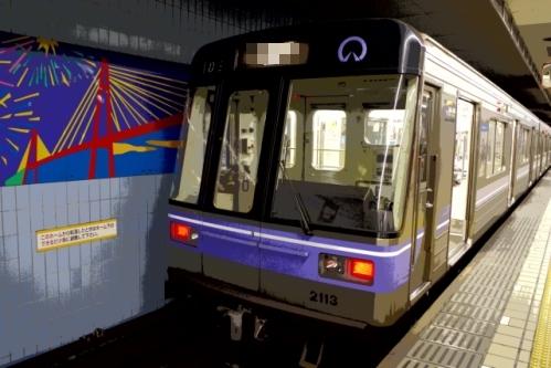 名古屋市営地下鉄名城線