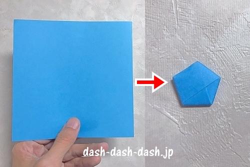 ラッキースターが膨らまないときのコツ(折り紙から五角形)