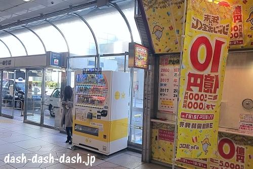 名古屋駅の名鉄近鉄タクシー乗り場02