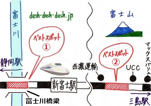 新幹線から富士山が見える場所(地図)04