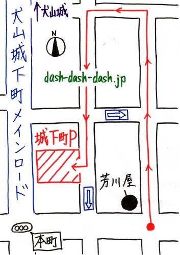 城下町駐車場への道順(ルート地図)01