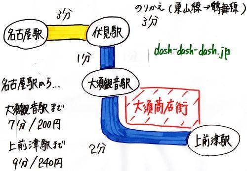 名古屋駅から大須観音駅(上前津駅)への地下鉄での行き方01