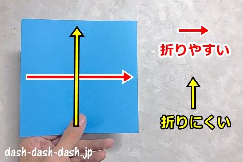 ラッキースターが膨らまないときのコツ(折り紙の繊維の向きを意識する)