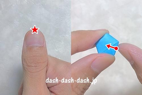 ラッキースターが膨らまないときのコツ(爪の真ん中で辺の中央を五角形の中心に向かって押す)