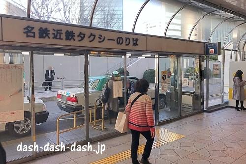 名古屋駅の名鉄近鉄タクシー乗り場01