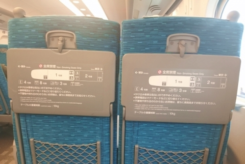 新幹線の車内座席(D席・E席)01