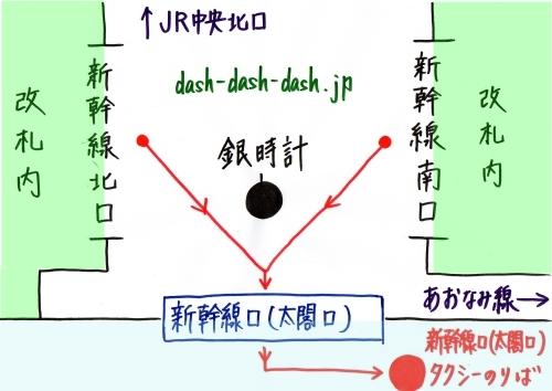 名古屋駅の新幹線口(新幹線乗り場)からタクシー乗り場への道順(地図)02