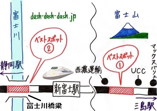 新幹線から富士山が見える場所(地図)03