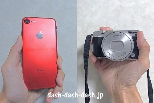 iPhone7とミラーレス一眼(Nikon1J5)