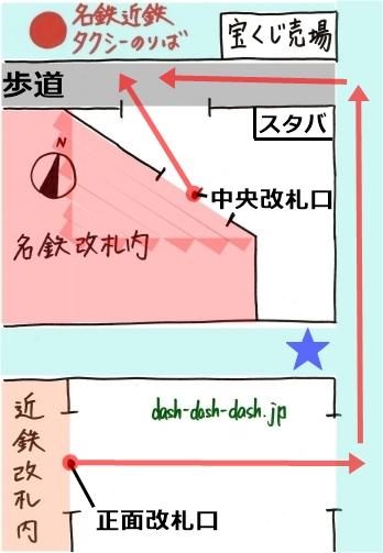 名古屋駅のタクシー乗り場の場所(地図)09