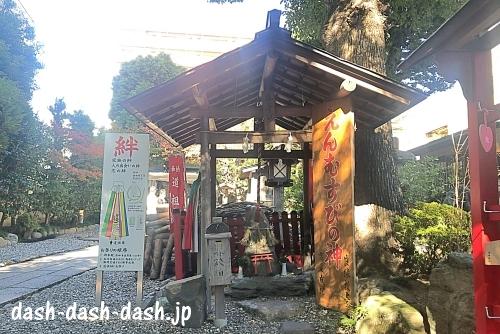洲崎神社(名古屋)の縁結びの神とお参りの順序02