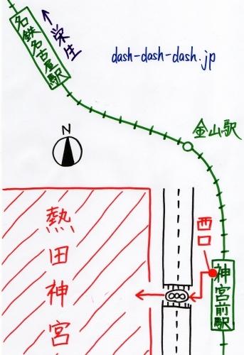 名古屋駅から熱田神宮への名鉄でのアクセス