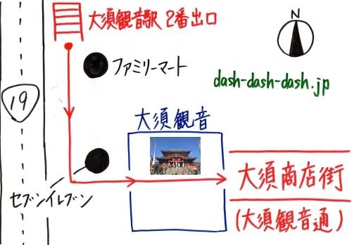大須観音駅から大須商店街01