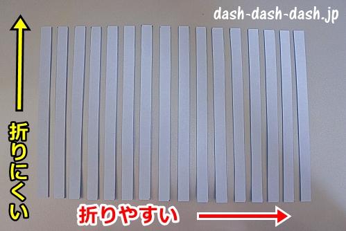 ラッキースターが膨らまないときのコツ(折り紙の繊維の向きを意識する)02