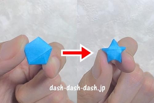 ラッキースターが膨らまないときのコツ(五角形から立体的な星へ)01