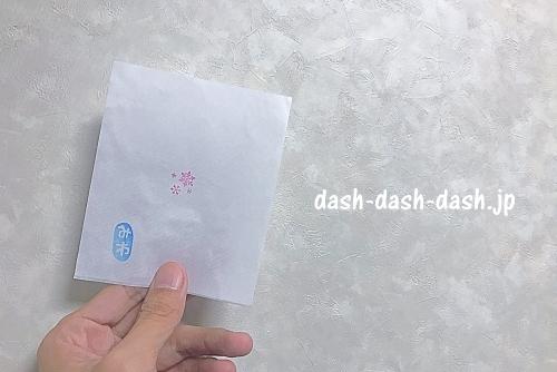 三輪神社の御朱印のあて紙(はさみ紙)01