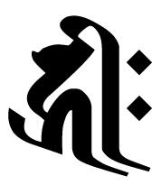 千手観音菩薩の種字・キリーク(梵字)