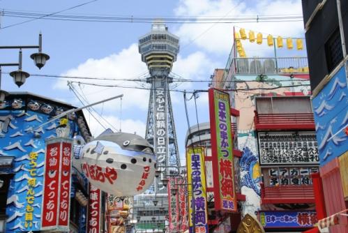 大阪通天閣・新世界