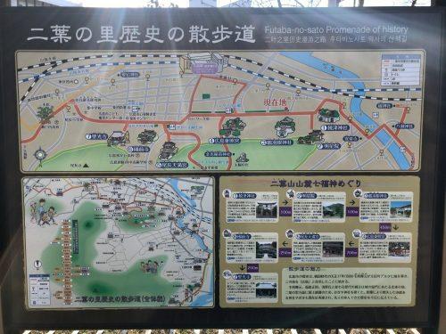 広島七福神めぐりマップ
