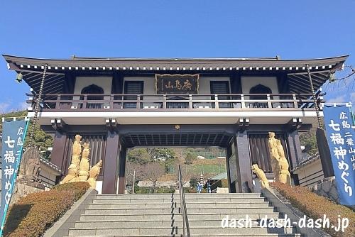 聖光寺(広島)山門