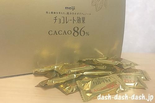 高カカオチョコレート(チョコレート効果86%)