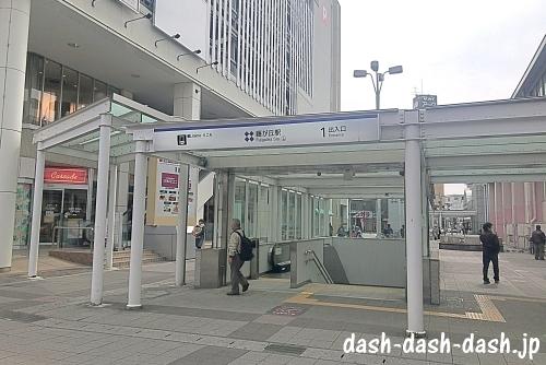 リニモ藤が丘駅(1出入口)01