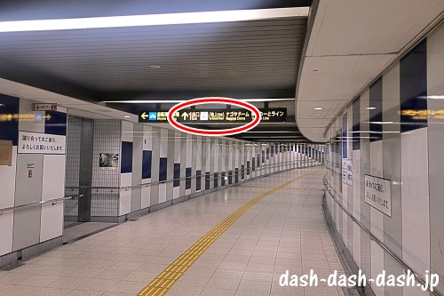 地下鉄名城線ナゴヤドーム前矢田駅地下通路01