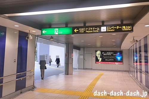 地下鉄名城線ナゴヤドーム前矢田駅1番出口01