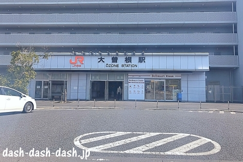 JR大曽根駅南口ロータリー