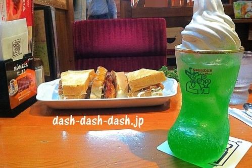 コメダ珈琲店本店(クリームソーダと網焼きチキンサンド)01