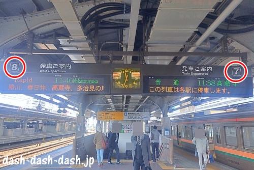 JR名古屋駅(中央本線ホーム)