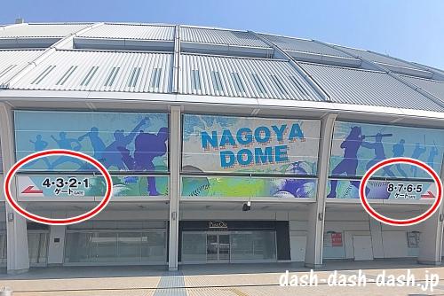 JR大曽根駅(南口)からナゴヤドームの行き方09