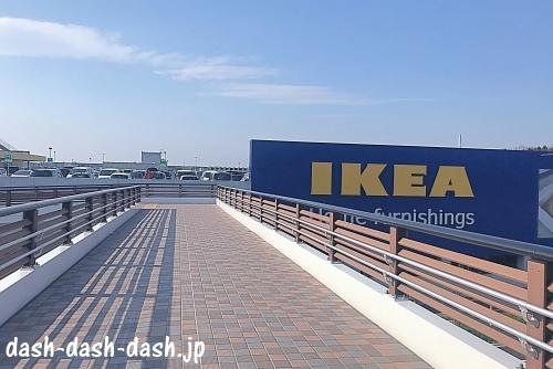 IKEA長久手(公園西駅歩道橋)01