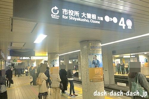 地下鉄名城線栄駅4番線(右まわり)ホーム