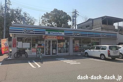 ファミリーマート ナゴヤドーム前店