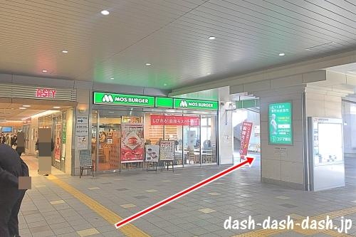 大曽根駅からナゴヤドームの徒歩での行き方01