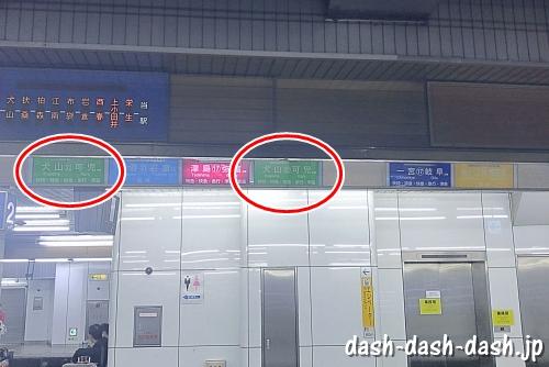 名鉄名古屋駅1番ホーム(犬山・可児方面への案内)