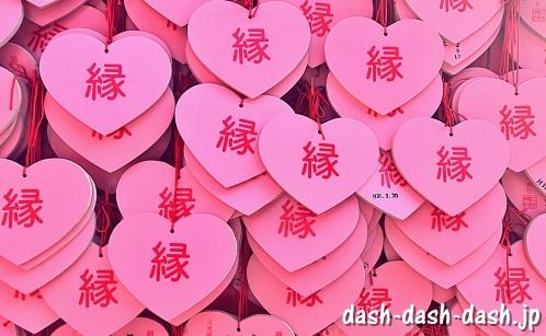 犬山城下町のハートの絵馬(三光稲荷神社)