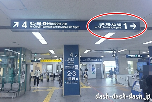 名鉄名古屋駅(岐阜・津島・犬山方面への案内)01