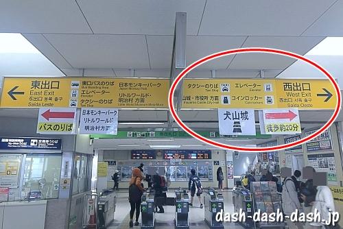 犬山駅改札前(西出口への案内)